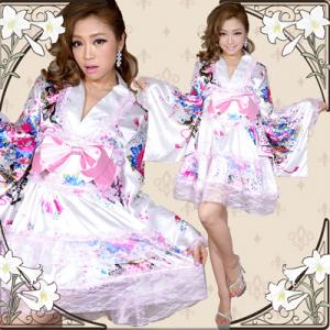 kimonoo.png