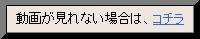 無料アダルト動画視聴へ
