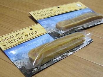 ヒマラヤチーズ 001
