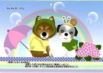 ぺろままカレンダー 20146