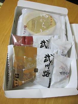 東京土産 006
