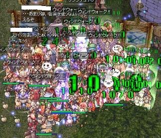 screenFrigg [Lok+Sur] 097