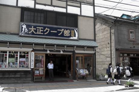 2014_otaru_11.jpg