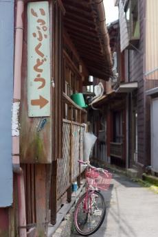 okishima_2.jpg