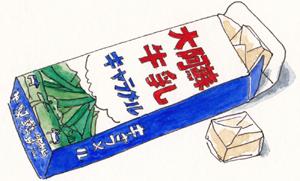 九州おみやげ web 2014 0526