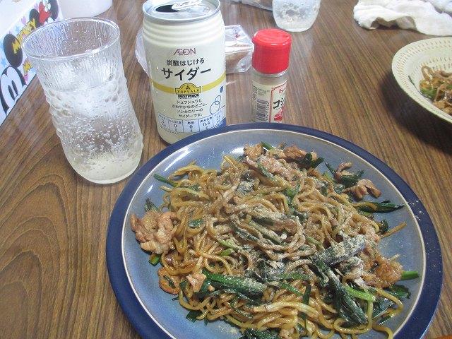 20140725・昼食