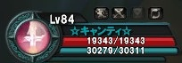 ぷりlv84