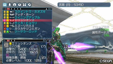 20110308152044.jpg