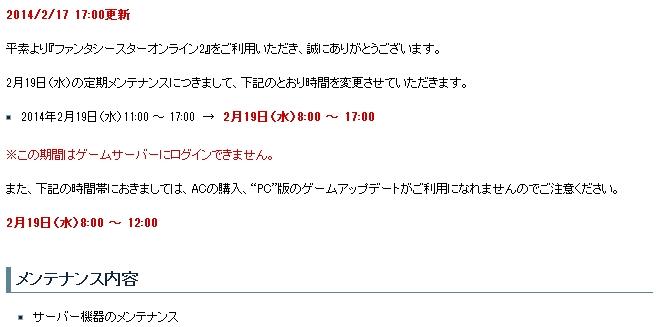 Baidu IME_2014-2-19_13-53-32