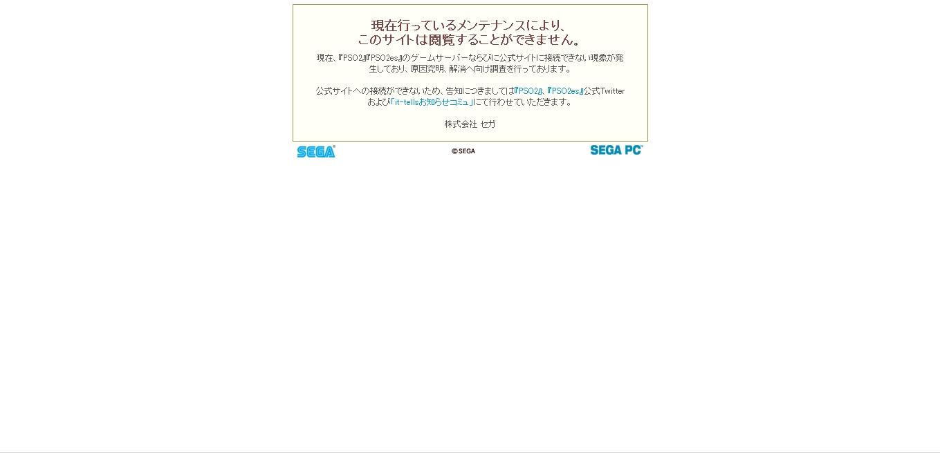 Baidu IME_2014-6-24_0-37-47