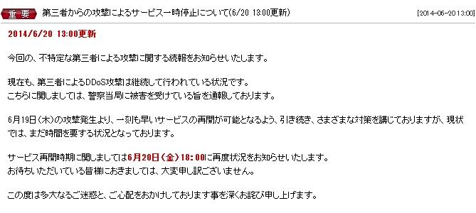 Baidu IME_2014-7-2_1-13-39