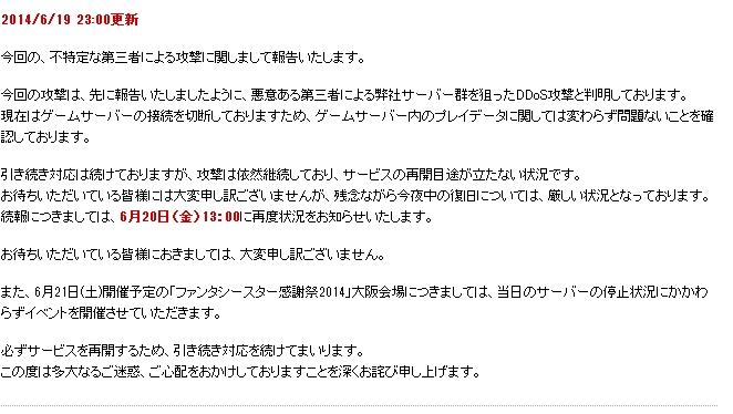 Baidu IME_2014-7-2_1-14-10