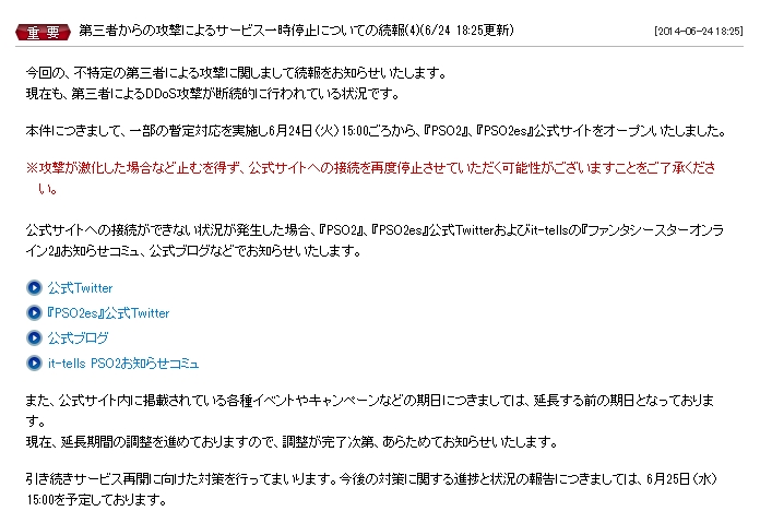 Baidu IME_2014-7-2_1-13-57