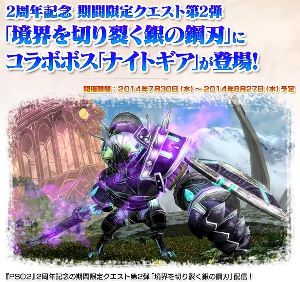 Baidu IME_2014-7-23_13-25-37