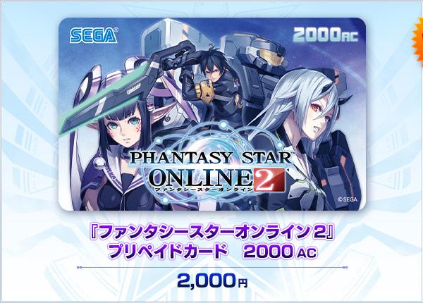 item_prepaid.jpg