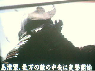 tv_simadsu03.jpg