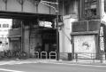 第一京浜と国道駅①