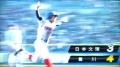 豊川サヨナラ勝ち