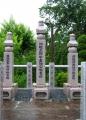 重頼、京姫、義経の供養塔