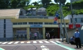 建立大学駅