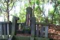 三浦道寸の墓