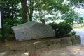 清瀬金山緑地公園の石碑