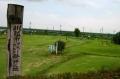 マレットゴルフ発祥の碑