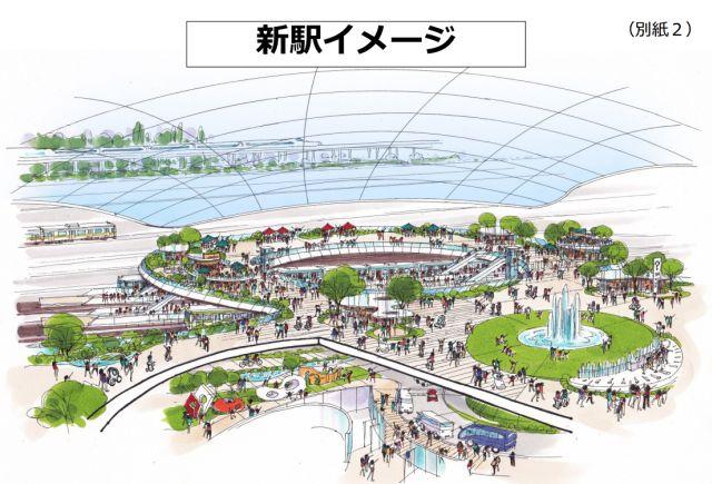 新駅イメージ図