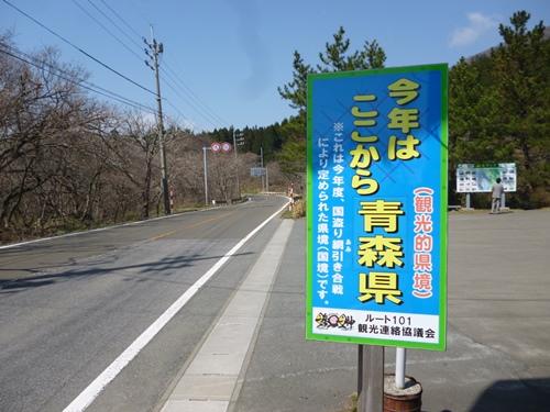 P1070361.jpg