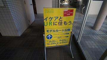 s-DSC09994.jpg