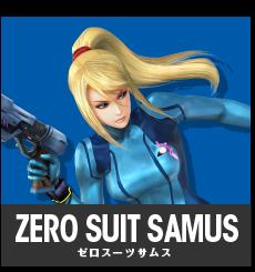 character-zerosuit_samus.png