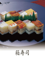 大阪箱寿司