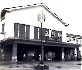 函館駅・1960年260