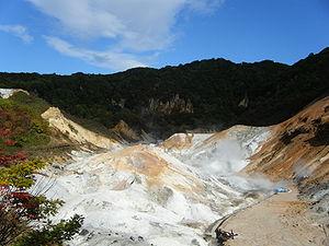北海道登別・地獄谷(1960年)