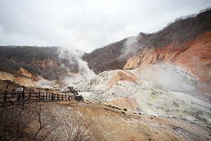 北海道登別・地獄谷②