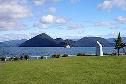 洞爺湖と中島(2013年9月)