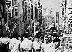 新宿歌舞伎町 1960年