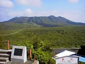 伊豆大島・三原山山頂口展望台