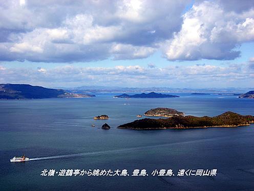 香川県・屋島