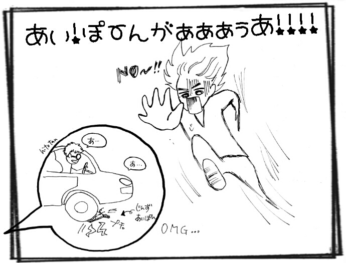fc2_2014-03-21_22-02-28-623.jpg