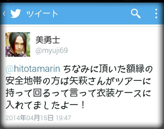 fc2_2014-04-18_08-16-54-993.jpg