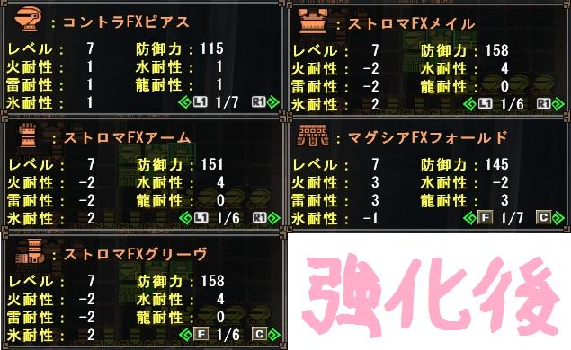 うytれsdfgh - コピー