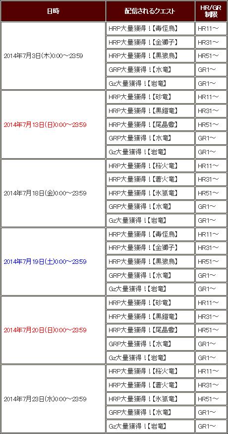 hgfghjui52100584120.png