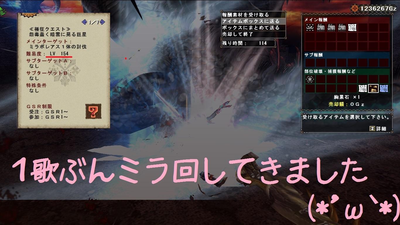 mhf_20140220_000646_605.jpg
