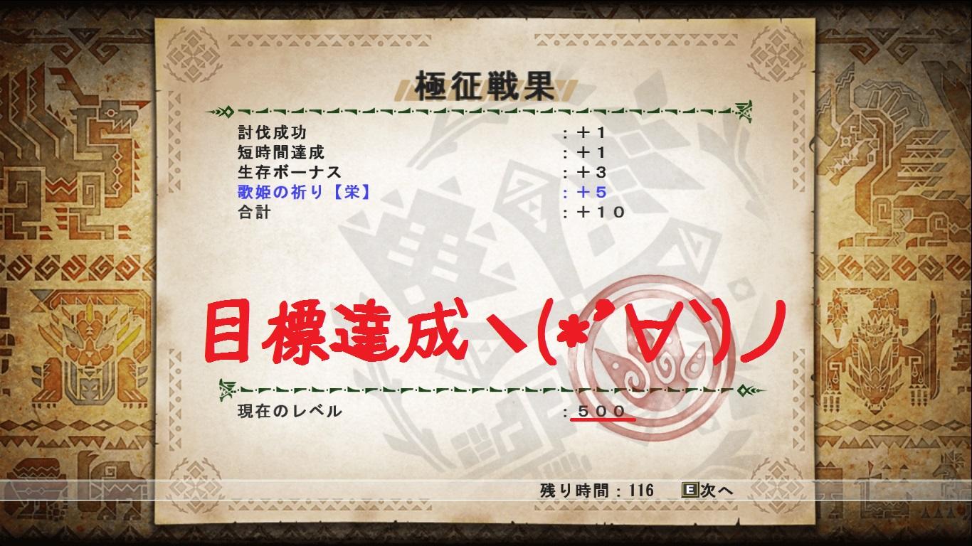 mhf_20140223_093350_201.jpg