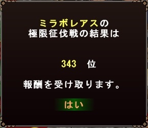mhf_20140329_203322_586.jpg