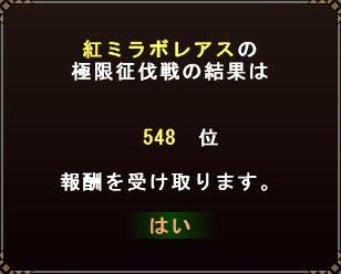 mhf_20140611_172704_353.jpg