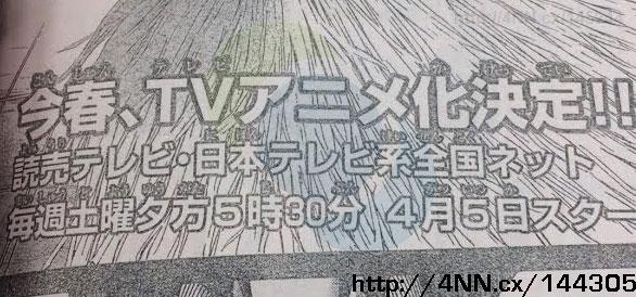 金田一少年の事件簿 新アニメ