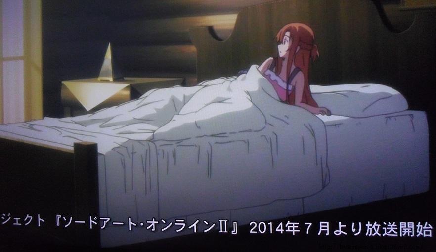 ソードアート・オンラインⅡ