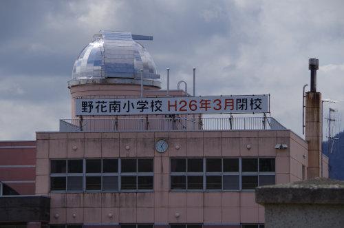 IMGP2891[1]